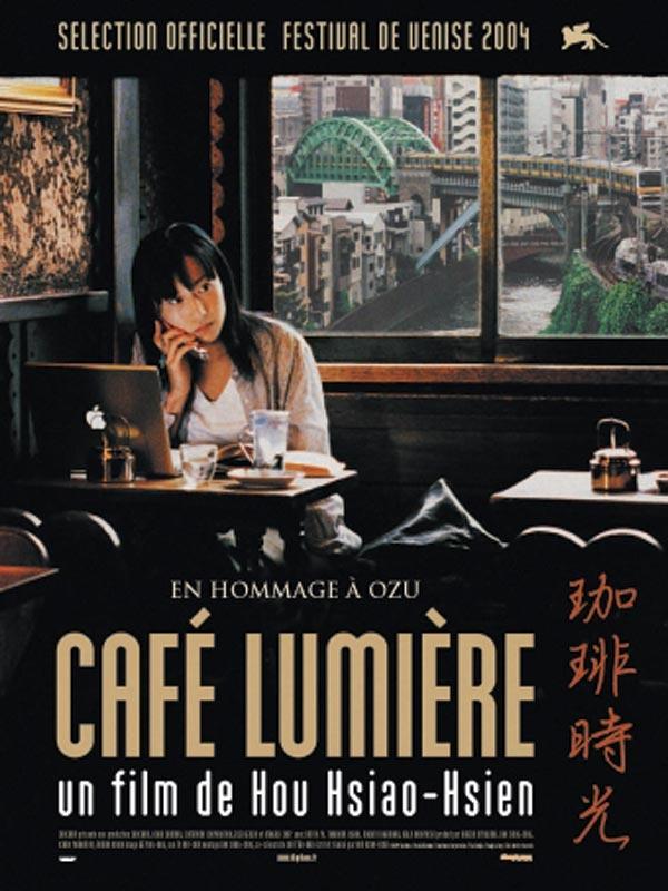 咖啡時光 (2004) by 侯孝賢