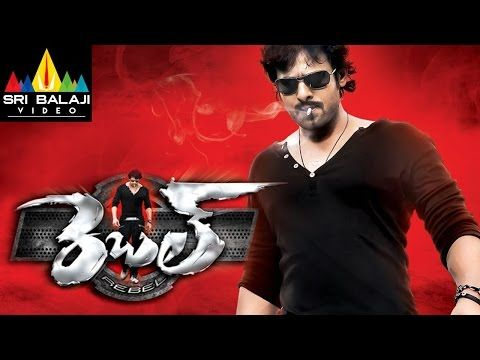 Rebel | Telugu Latest Full Movies | Prabhas, Tamannah, Deeksha Seth | Sri Balaji Video - (More info on: http://LIFEWAYSVILLAGE.COM/movie/rebel-telugu-latest-full-movies-prabhas-tamannah-deeksha-seth-sri-balaji-video/)