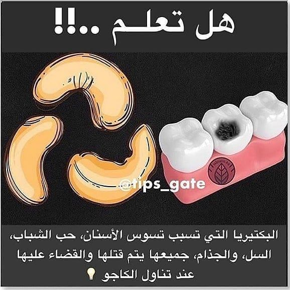 علق ب تم ليصلك كل جديد اكتب اسم من أسماء الله الحسنى الحساب برعاية Sabaya Jeddah1 S Alternative Health Care Health Facts Food Health Facts Fitness