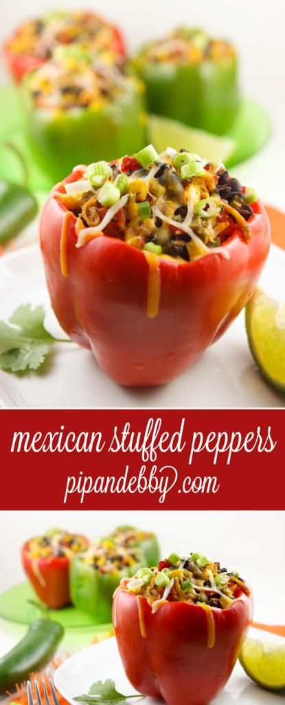 Mexican Stuffed Peppers - LOVE this delicious Mexican meal...peppers stuffed with yumminess!
