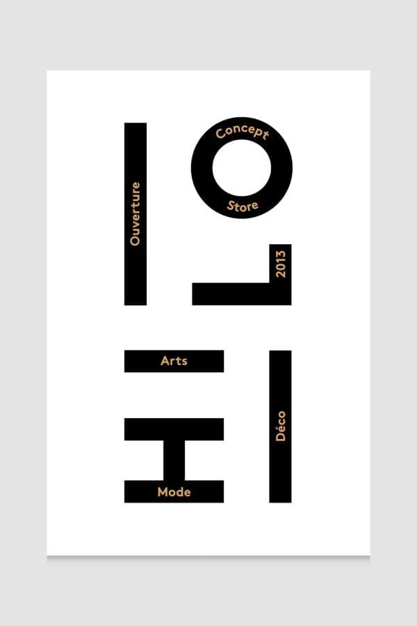30 Gorgeous Examples of Korean Graphic Design | Inspirationfeed
