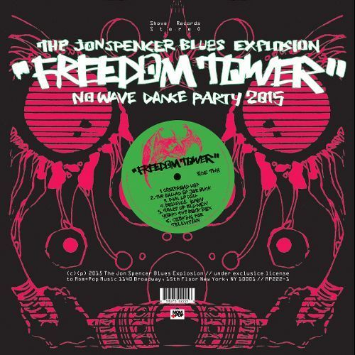 Freedom Tower: No Wave Dance Party 2015 [LP] - Vinyl
