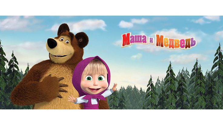 4:32 AM PDT 7/5/2017  by   Vladimir Kozlov       Under the agreement with Shanghai Media Group, a joint venture will be created to promote and distribute the animation franchise in the country.  One of Russia's best known international animation franchises, Masha i medved (Masha and... #Bear #China #Deal #Distribution #Finds #Franchise #Masha #Russias