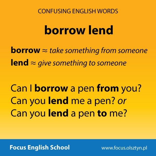 The confusing English words: borrow, lend