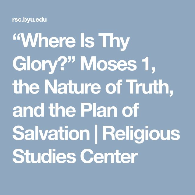 """""""Where Is Thy Glory?"""" Moses 1, the Nature of Truth, and the Plan of Salvation 