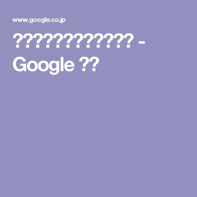 おしゃれなパウンドケーキ - Google 検索