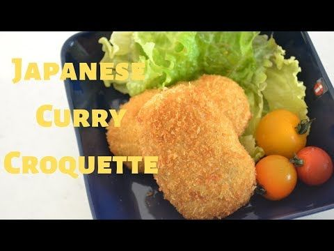How To Make Japanese Curry Croquette カレーコロッケの作り方 Ep91 Youtube Japanese Curry Beef Croquettes Recipe Croquettes