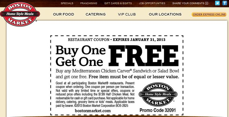 Boston Market Deal! Printable coupons, Free printable