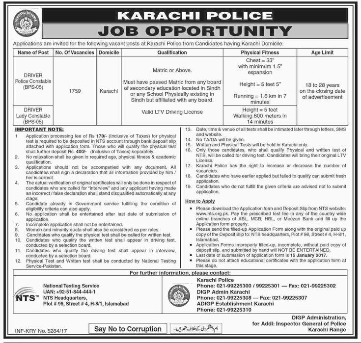 Police Constables (Drivers) 1759 Jobs In Karachi 21 Dec 2017 Dawn http://jobs.dailyepaper.pk/police-constables-drivers-1759-jobs-in-karachi-21-dec-2017-dawn/