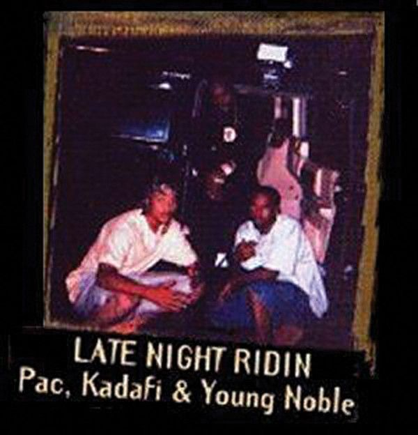 Тупак Шакур, Яки Кадафи и Янг Нобл на фоне Хаммера