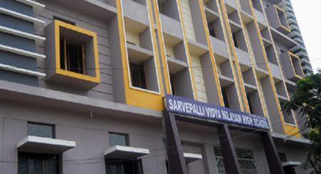 SARVEPALLI GROUP OF SCHOOLS KURNOOL