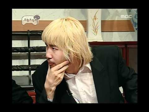 Infinite Challenge, Jeong Hyeong-don #01, 정형돈 20061014