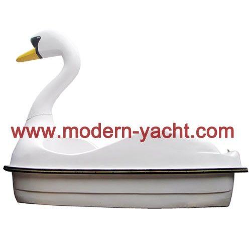 Swan Boat WP02H02