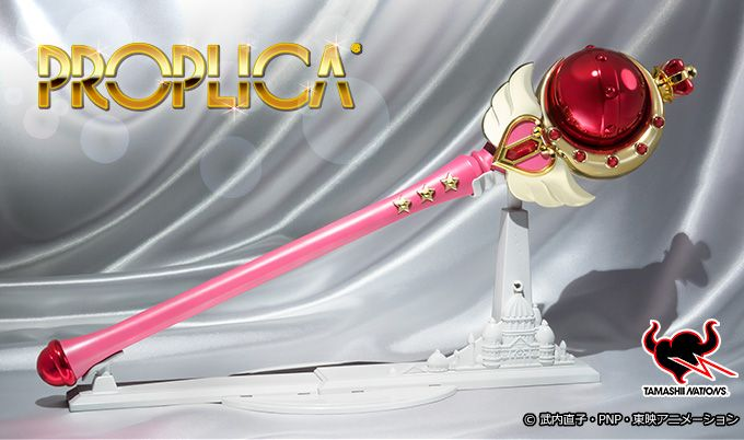 Second Sailor Moon Wand Proplica Announced: Cutie Moon Rod 2014