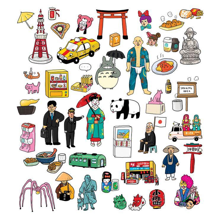 ภาพประกอบ : Tokyo Diary โตเกียวจุดจุด