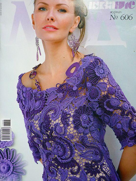 Gallery.ru / ЖМ 606. Обложка с моделью Синюковой Е. - ЖМ 606 - Jasnaja