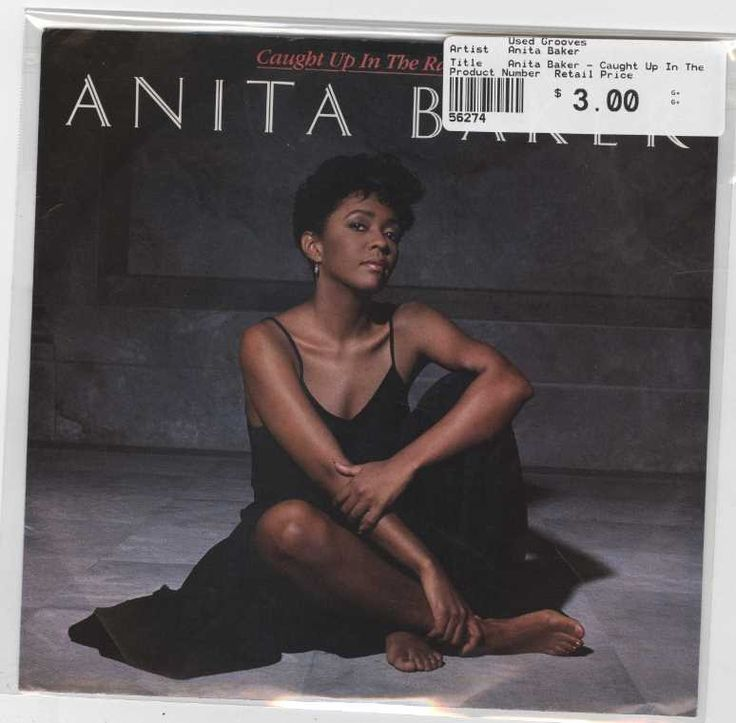 Anita baker caught up in the rapture mystery rap