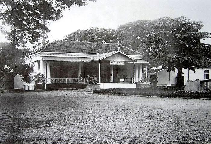 photo MuseumRadyapoestaka1934Jongbloed.jpg