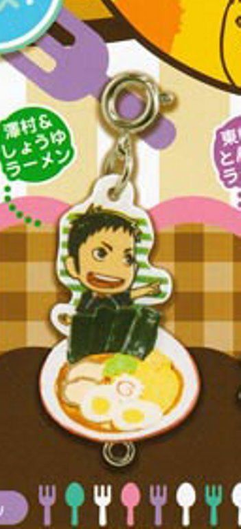 Tomy Haikyuu!! Tsunagaru Food Daichi Sawamura & Ramen Keychain Gashapon  #TOMY