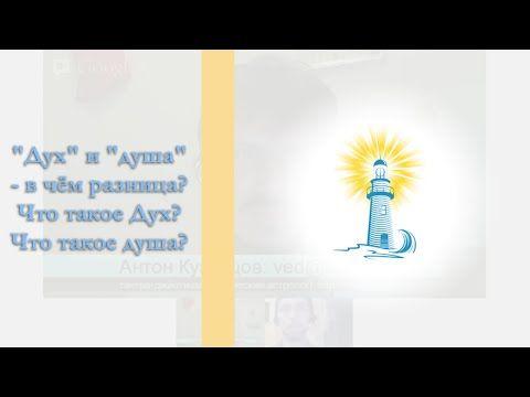 Вопрос - Ответ - YouTube
