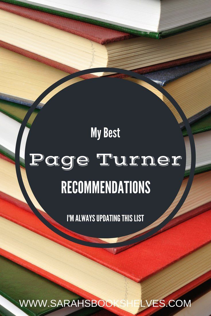 My Best Page Turners - books that you can fly through!
