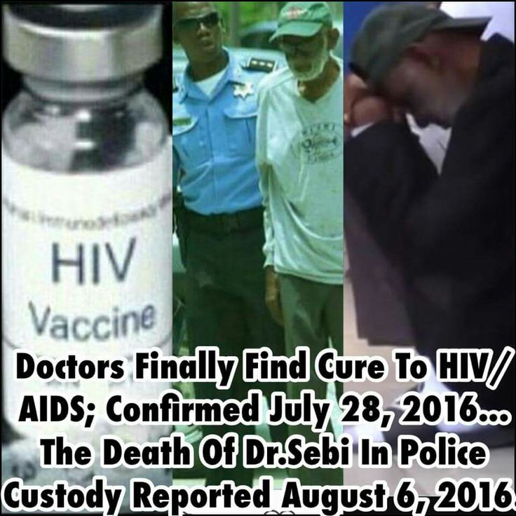 conspiracy of aids essay The aids epidemic officially began on the 5th of june 1981  right wing  american groups blamed the soviets for the aids epidemic - the conspiracy  theory.