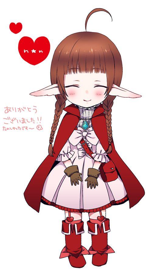 Tags: Anime, Twin Braids, Tukino Omame, Fire Emblem: Kakusei, Nn (Fire Emblem)