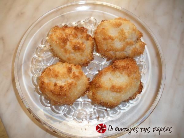 Macarons με ινδοκάρυδο #sintagespareas
