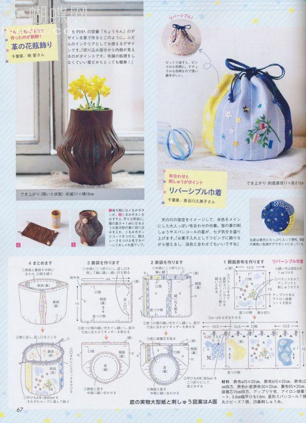小宝妈_新浪博客 Cotton Time Magazine
