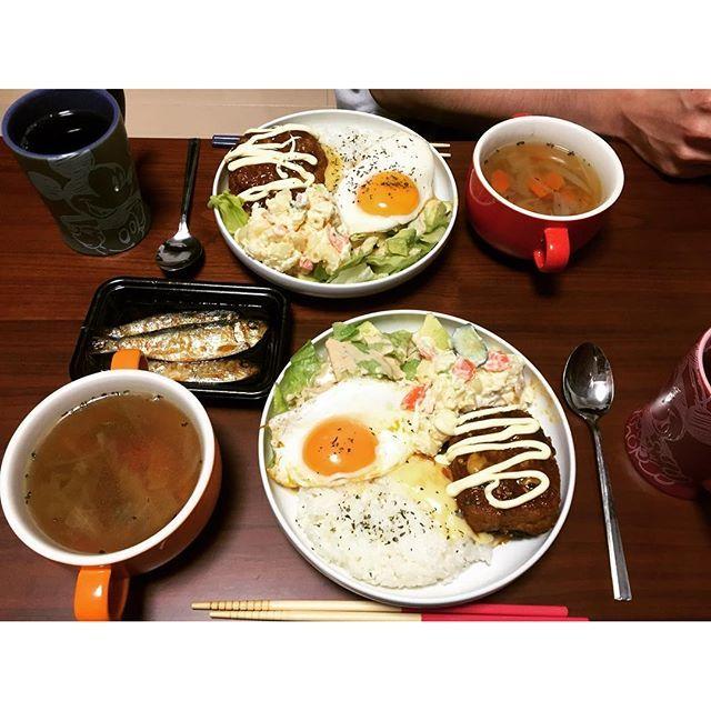 yuzu3150久しぶりのおうちごはん♡ #ロコモコ #ハンバーグ #コンソメスープ #岡山のお土産の #ままかり #お腹いっぱーい! #おうちごはん #2人ごはん #ゆかごはん #ひでくんの手がちらり。
