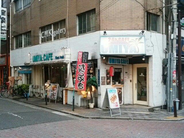 160819 大好物のピザが500円。朝6時には既にあいてた。24時間営業らしい(すごい)。 #なんば #カフェ #リーズナブル