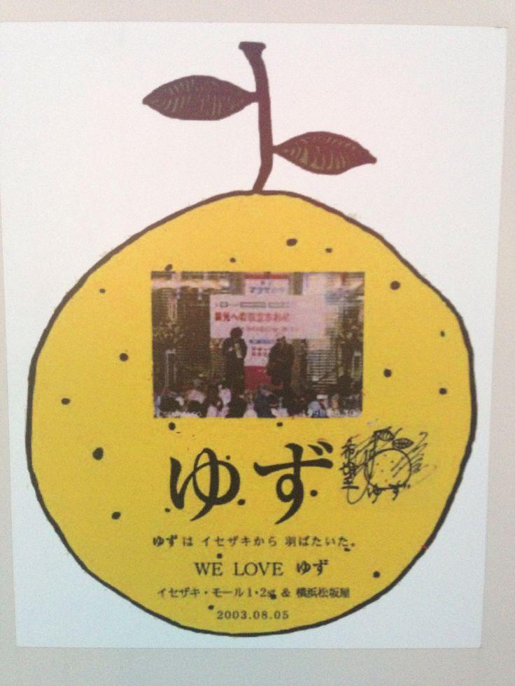伊勢佐木モールの松坂屋跡地