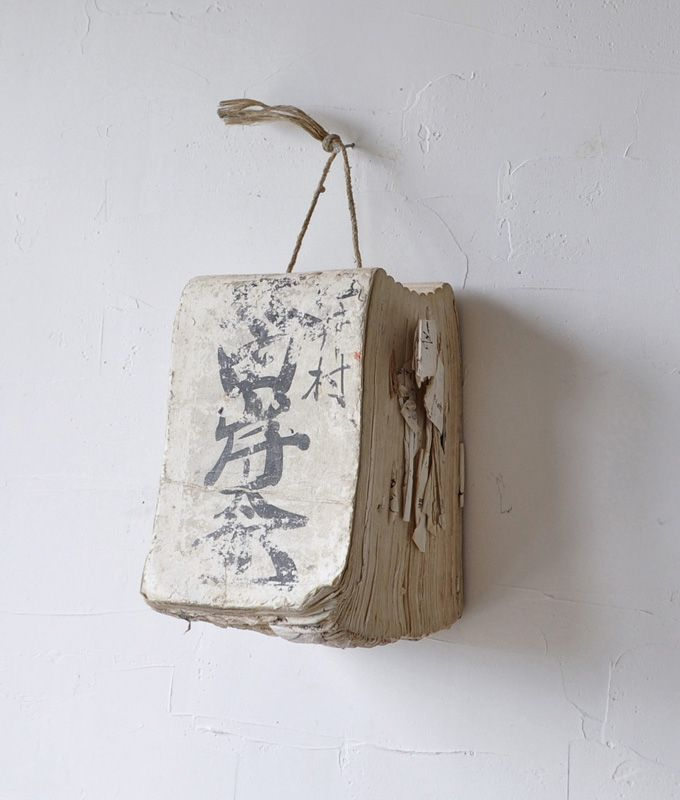 Antique Japanese hanging daicho account book Meiji period