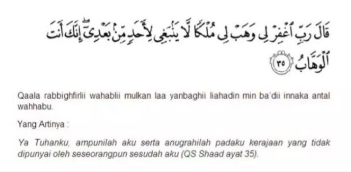Doa Nabi Sulaiman Doa Tuhan