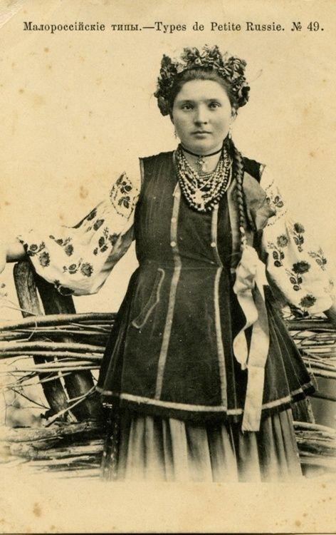 Russian traditional costume, postcard