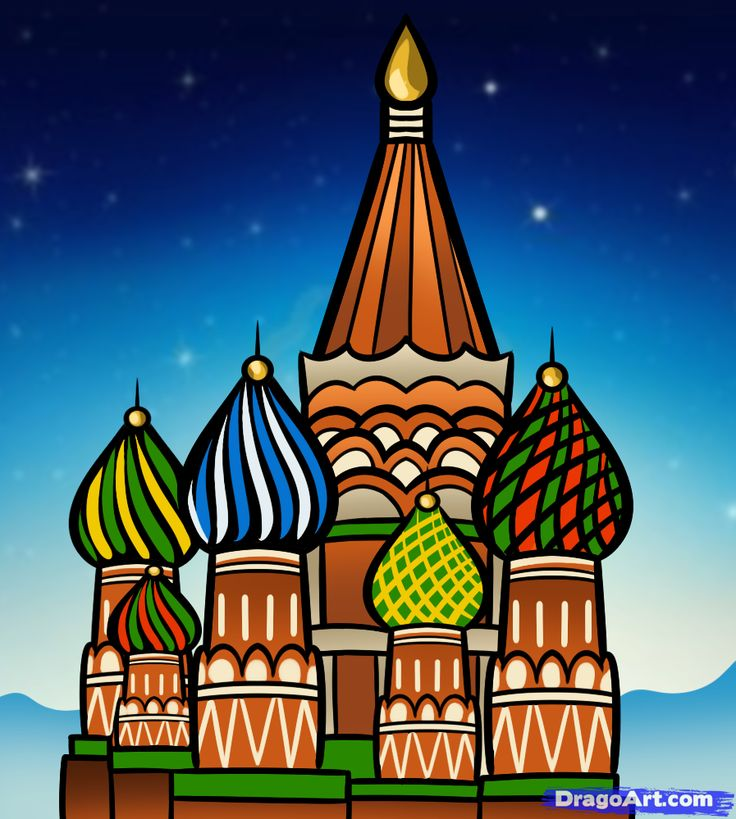 How to Draw the Kremlin, Moscow Kremlin, Saint Basil Cathedral