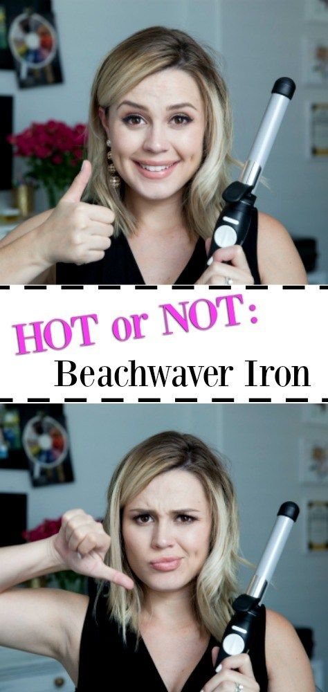 Is the Beachwaver hot or not?! Find out more at Uptown with Elly Brown!