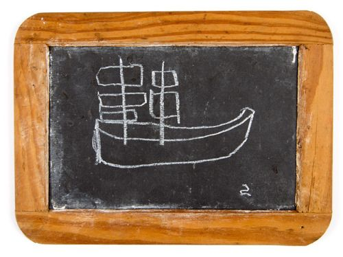 ship with five sails5 5/8″ x 7 3/4″charcoal, wood on...