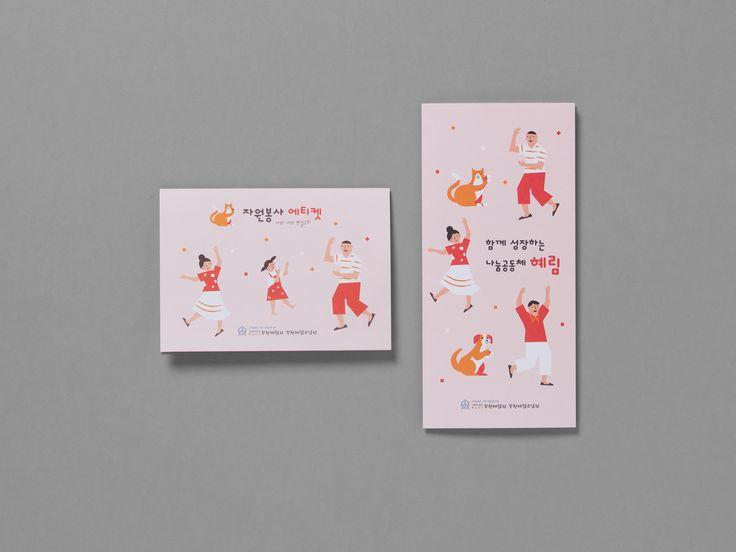 부천혜림원-리플렛01