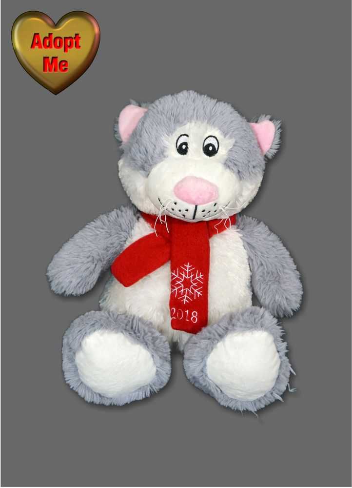Petsmart Christmas Hours 2020 PetSmart Collectible Christmas Lucky Gray Cat With Squeaker