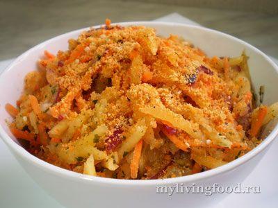 salat s tykvoj Салат с тыквой и апельсинами