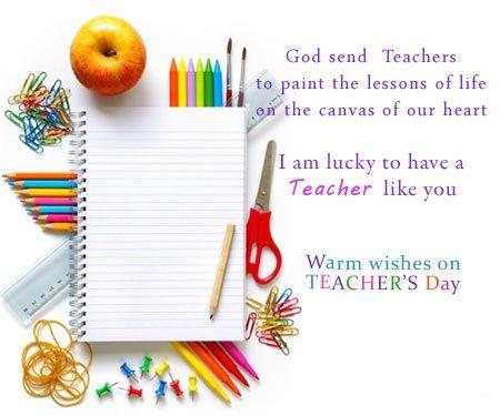 Teachers day Greetings. Happy Teachers day Greetings Cards. Greetings for Teachers day. Happy Teachers day Greetings. Teachers day Cards 2016.