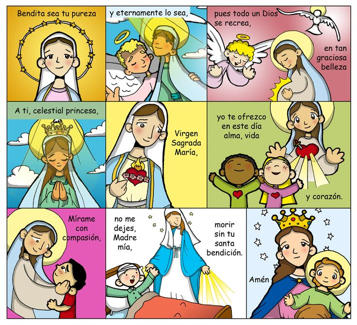 Dibujos para catequesis: BENDITA SEA TU PUREZA