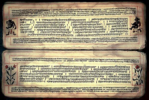 Bhagavata-Purana, 10th Skanda