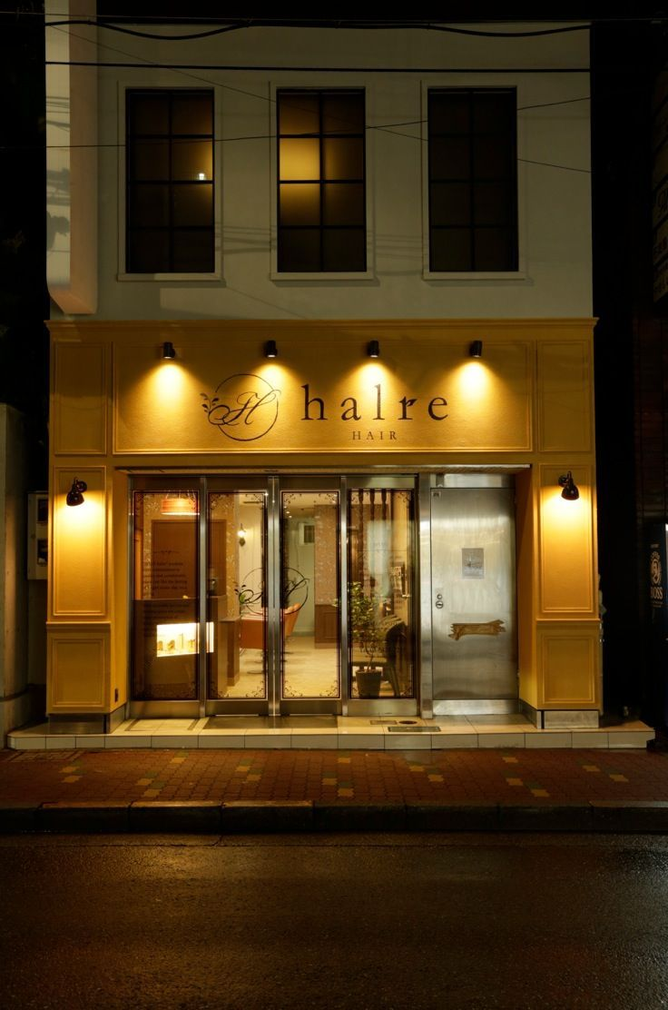 Image Result For Salon Outside Fabulous Facades In 2018