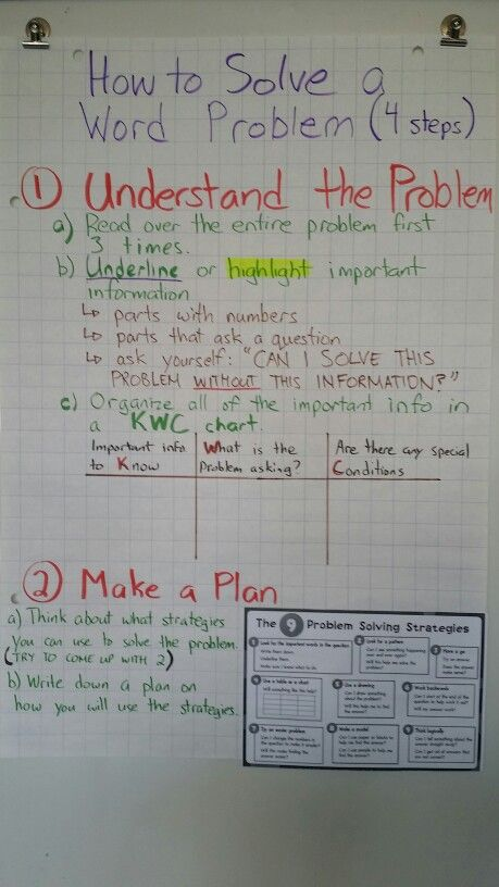 Solved Learning Goal To Apply The Bernoulli Equation To: How To Solve A Math Word Problem - Part 1