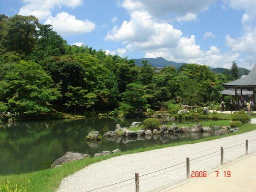 Tenryu-Ji Shrine's Bamboo trail – Kyoto, Japan | Atlas Obscura