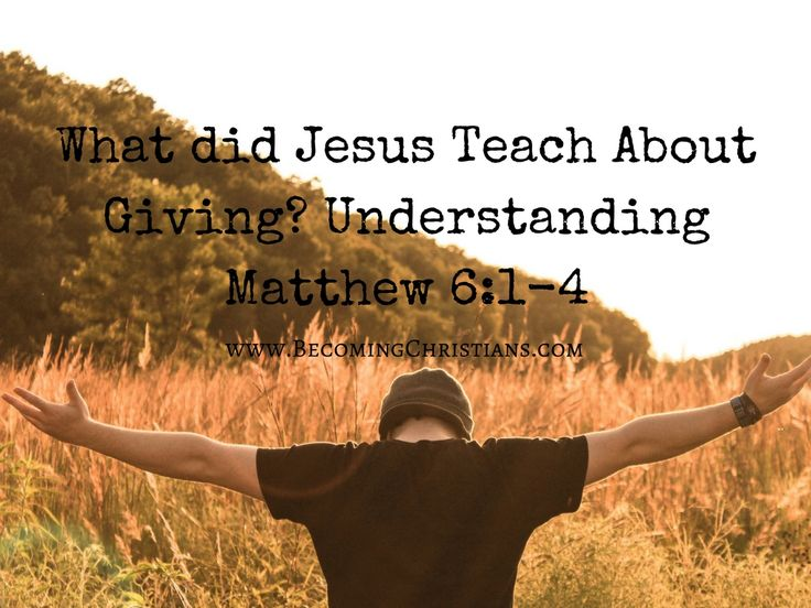 Jesus Christ taught us about the proper way of giving. We read His teaching on Matthew 6:1-4.  However, do you really understand what Matthew 6:1-4 mean? Do you have the right attitude when you give something? Most importantly, do you want to know how to give in such a way that God is pleased?  In this blog, let us take a deeper look at what Matthew 6:1-4 mean and understand Christ's teaching about giving.