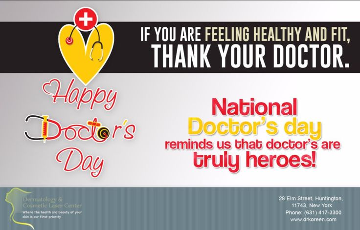 Leave a message or review in the comments to thank your Doctor. National Doctors Day 2017, March - 30 #DermatologistHuntington #National #DoctorsDay
