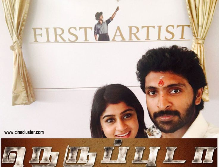 Vikram Prabhu turns producer with Neruppuda